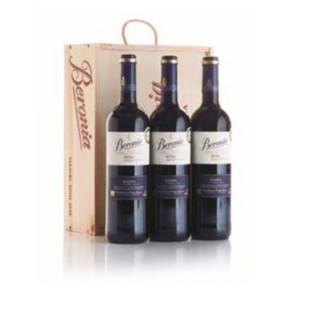 Cas en bois de 3 bouteilles de vin rouge Beronia Reserva