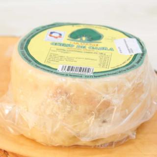 Sheep cheese artisan 450 grams